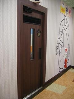 まねきねこ前橋本店.JPG